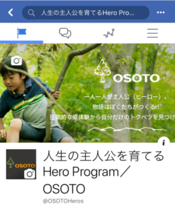 OSOTOのFacebookページです。